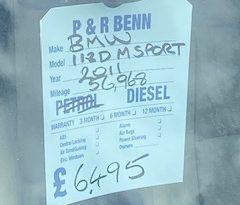 BMW 1C 118D M SPORT COUPE. 1995CC. DIESEL IN BLUE. 56968 MILEAGE. full